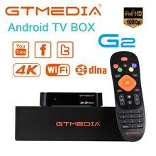 Original GTMEDIA G2 BOX S 4K Quad Core Android 7.1 2G/16G Smart HDR Movie Set-top Box Multi-language Netflix YouTube Google IPTV kid s box 4 language portfolio
