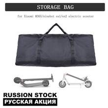 Black Waterproof Storage Bag For For Xiaomi M365 / For Ninebot ES1/ES2 Electric Scooter Foldable Skateboard Zipper Storage Case(China)