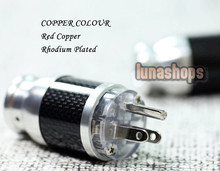 Copper Colour CC US Red Copper Carbon shell + rhodium Plated -126 Power Plug kits