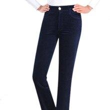 Высокая талия расклешенных вельветовые брюки женские эластичные вельвет брюки случайные длинные брюки плюс размер 38 A108