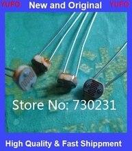 Free Shipping One Lot 20pcs 5mm GL5516 Photo Light Sensitive Resistor Photoresistor High Quality