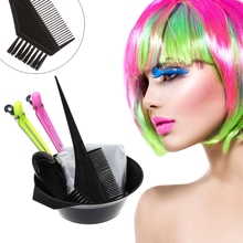 7pc DIY Dye Coloring Tools Hair Dyeing Kit  Color Mixing Bowl Hairdressing Brush professional electric hair coloring bowl automatic mixer for hairs color mixing y05 c05