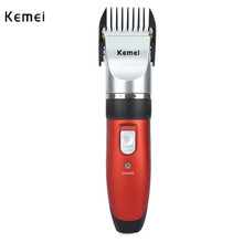 Kemei KM – 3902 EU Plug 220V Professional Hair Cut Adult Reciprocating Travel Use Safe Electric Clippers Hair Trimmer