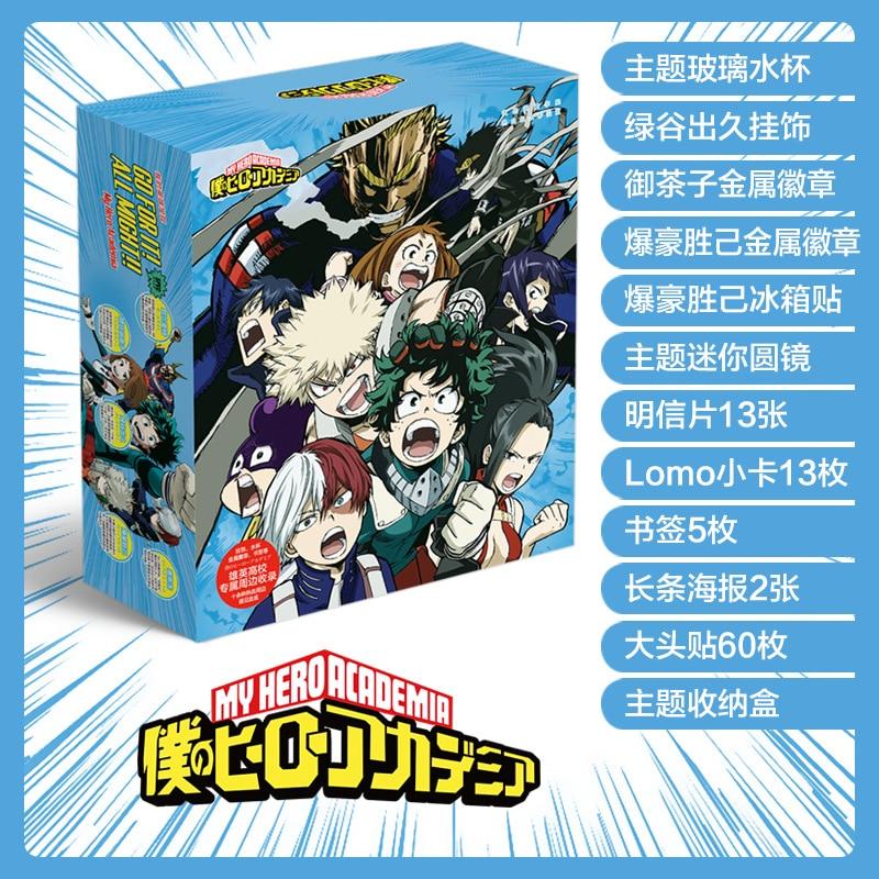 1Pc Anime My Hero Academia Luxury Gift Box Water Cup Postcard Sticker and Poster Comic Set Anime Around