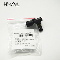 AIR INLET TEMPERATURE and PRESSURE SENSOR for Chery QQ 372/472 S11 1109411