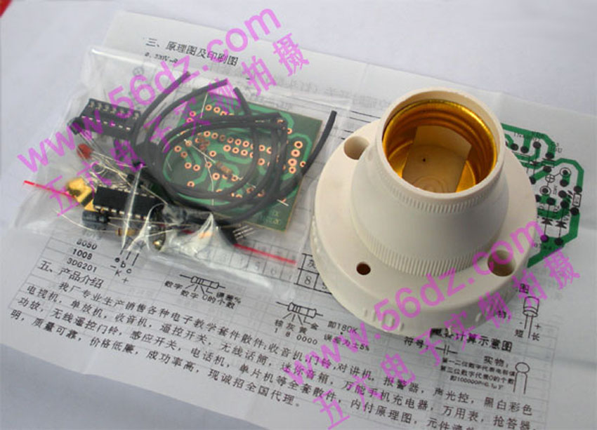 Touch Switch Using A Cd 4011 Ic