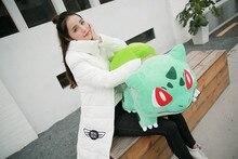anime pokemon figure large 60cm Bulbasaur plush toy Bisasam doll soft throw pillow ,birthday present Xmas gift c700