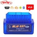 Best quality Super Mini ELM327 Bluetooth V1.5 OBD2 Auto Code Reader Mini 327 Car diagnostic interface ELM 327 Bluetooth