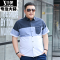 New Fashion Summer Men Shirts Short Sleeve 2016 Casual Shirts High Quality Plus Size Loose Men's Shirt Summer Style