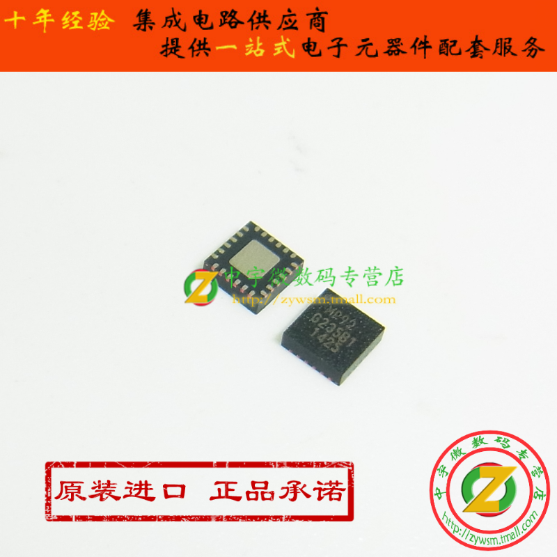 MPU-9150 MPU9150 QFN24 Original authentic and new Free Shipping IC mpu 9150 mpu9150 qfn24 original authentic and new free shipping ic