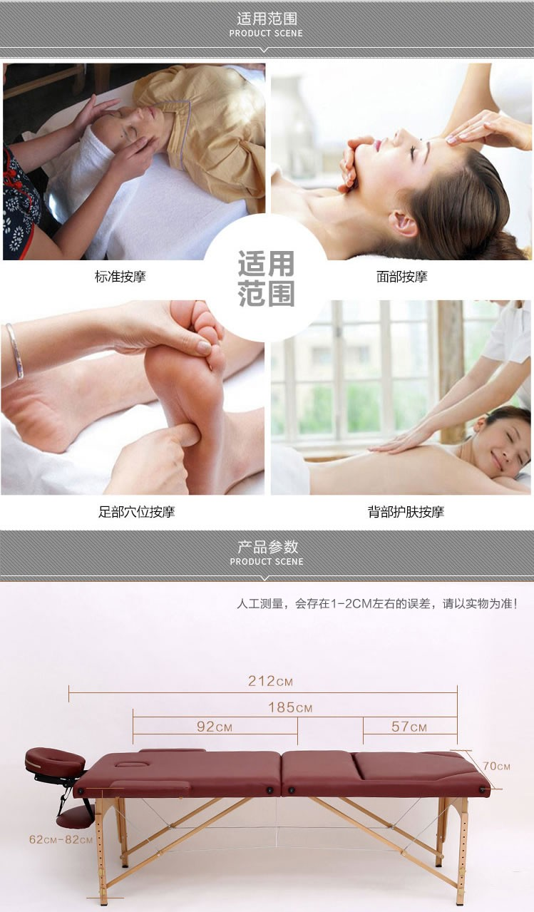 portable-massage-table-massage-bed-07