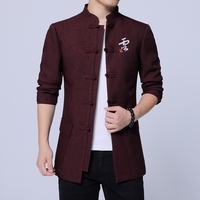 Chinese Retro Style Mens Fall and Winter Dress Jacket Classic Stand Collar Embroidery Male Casual Coat