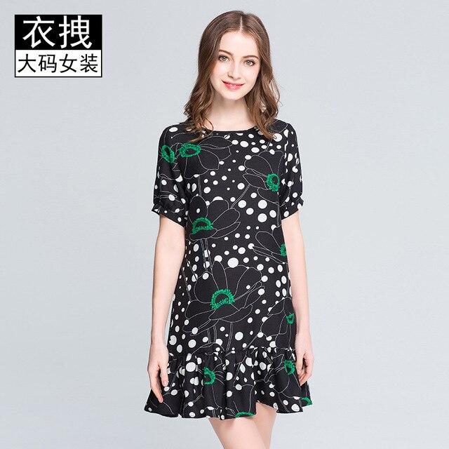 Lovely Girls Cute Black Sexy Mini Dress Plus Size Summer Women
