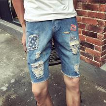 2017 летний новый мода мужская большой размер S-5XL отверстия jeansshorts прилив мужчин патч отверстие мягкие джинсовые шорты w73