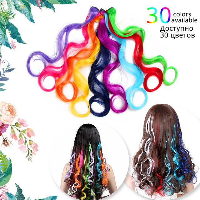 """Leeons-extensiones de cabello ondulado arcoíris, extensiones de cabello largo, un solo Clip en pelucas, pelo falso de fibra sintética colorida de 20"""""""