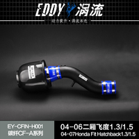 Top quality high flow power up Carbon fiber air filter intake system Kits for Honda FIt CD EG GK 1.3 1.5