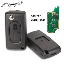 Jingyuqin 434Mhz ASK/FSK 2 أزرار مفتاح الوجه لبيجو 107 207 307 307S 308 407 607 التحكم عن بعد فوب PCF7961 PCF7941 رقاقة