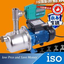 BJZ75-B 220V Stainless Steel Horizontal Centrifugal Jet Water Pump 3.5M3/H Self-priming Clean Water Pump jet self priming jet pump high rise wells pump in river lake