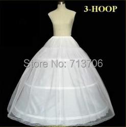 Real photo hot sale 50 off 3 hoop ball gown bone full crinoline petticoat wedding skirt.jpg 250x250