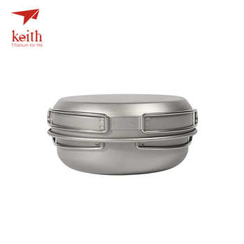 Keith 3Pcs Titanium Pans Bowls Set With Folding Handle Cook Sets Titanium Pot Set Camping Hiking Picnic Cookware Utensils Ti6053