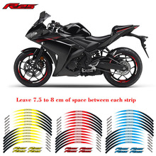 Hot sell Motorcycle front&Rear Edge Outer Rim Reflective Sticker 17inch Wheel Decals For YAMAHA YZFR25