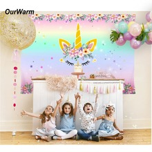 OurWarm Unicorn Party DIY Decoration Birthday Photography Background 210*150cm Pink Stripes Unique Design Supplies