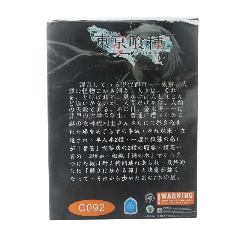 HTB1FBUdsyOYBuNjSsD4q6zSkFXa7 - Tokyo Ghoul Merch Store