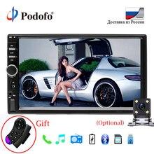 """Podofo 2 Din Auto Radio Autoradio Modelli di Auto 7 """"Touch Screen Radio Player Bluetooth 2din Audio Multimedia Player + volante"""