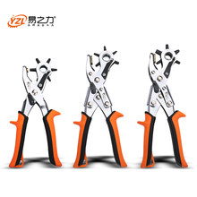 Heavy Duty Leather Belt Hole Punch Plier Eyelet Puncher Revolve Sewing Machine Bag Setter Tool Watchband Household Strap leather(China)