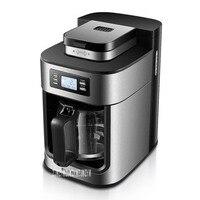 Ev Aletleri'ten Kahveciler'de PE3200 1000W 220V amerikan ev tam otomatik kahve çekirdeği değirmeni ticari ev damla kahve makinesi Cafe Americano 1.2L