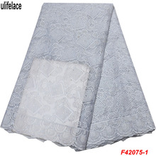 2019 All white colors design African french mesh Embroidery High quality nigerian lace fabrics 5 Yards wedding party Dress F49