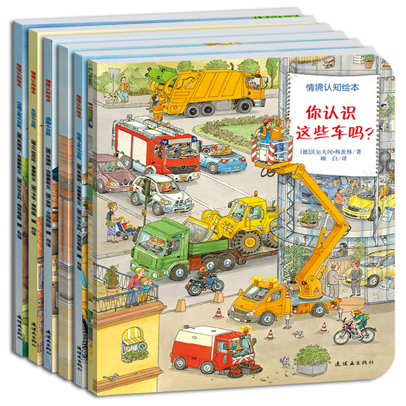 New Hot 6pcs/set Do You Know These Cars?Transportation Encyclopedia Children's Story Book Children Kids Baby Bedtime Storybook