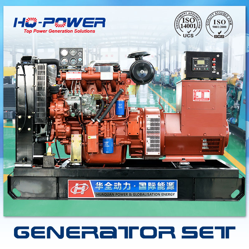 50kw 60 kva united diesel energy power pack generator for sale
