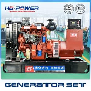 50kw 60 kva united diesel energy power pack generator for sale