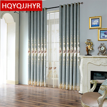European luxury light blue embroidered Blackout decorative curtains for Bedroom  window Living Room drapes