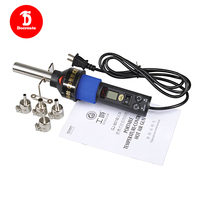 8018LCD 220V 450 Degree LCD Adjustable Electronic Heat Hot Air Gun
