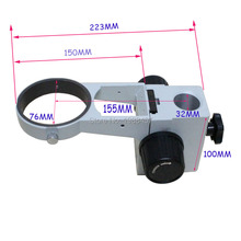 Cheaper Free Shipping Heavy-Duty Adjustable Focus 76mm Microscope Lens Mount Bracket Mount Toothed Lens