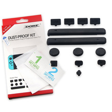 Lerbyee New Rubber Plug Dust Proof Kit + Tempered Glass Screen Protector Black Game Accessories High Quality for Nintend Switch