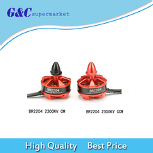 4pcs=2pairs Racing Edition BR2204 2300KV 2-3S Brushless Motor CW/CCW For QAV250 ZMR250 260 280 Racing RC Drones FPV Quadcopter