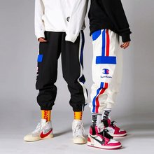 Color Block Patchwork Harem Pants Men Hip Hop Casual Joggers