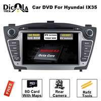 7 4G RAM Octa Core 1024*600 Android 8.0 2Din Car DVD For Hyunda IX35 Tucson 2009 2015 Car Radio RDS Video Player GPS Navigation