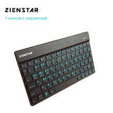 Zienstar لوحة مفاتيح لاسلكية روسية عالية الجودة بلوتوث مع 7 ألوان الخلفية لباد ، ماك بوك ، الكمبيوتر المحمول ، الكمبيوتر والكمبيوتر اللوحي