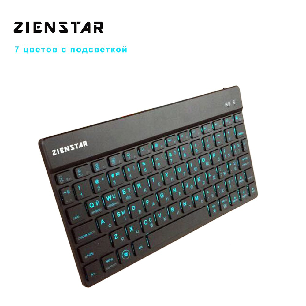 Zienstar High Quality Russian Wireless Keyboard Bluetooth with 7 Colors Backlit for IPAD,MACBOOK,LAPTOP, Computer PC and Tablet lofree dot bluetooth mechanical keyboard wireless backlit round button for ipad iphone macbook pc computer android tablet