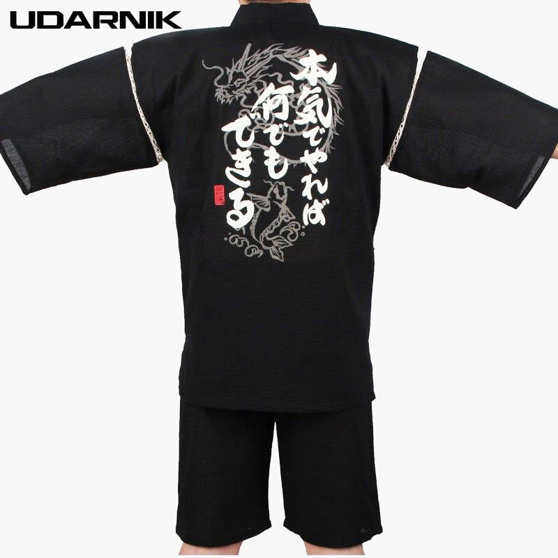 Men Cotton Print Pyjama Sets Japan Yukata Kimono Half Sleeve V-neck Tops Shorts Nightwear Homewear Sleepwear Lounge 226-121