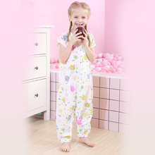 Slebing bag for boys and young children in spring summer cotton unisex print men usual. Pure printed gauze
