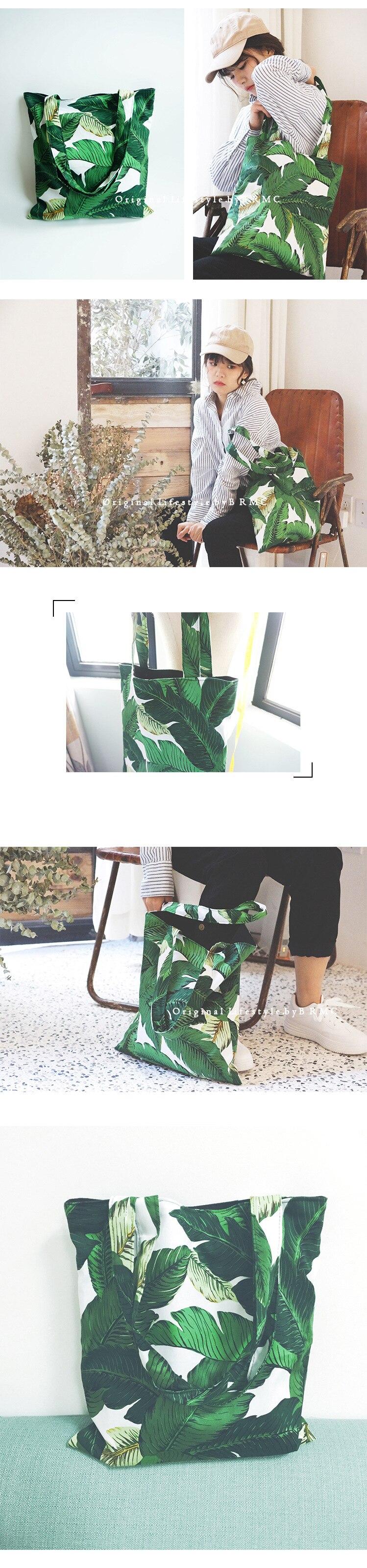 Green banana leaves polyester bag shopping foldable tote bags school teenage satchel inclined shoulder bag messenger bag (8)