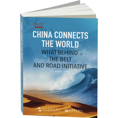 China Connects the World What Behind the Belt And Road Initiative Language English knowledge is priceless and no border-331 image