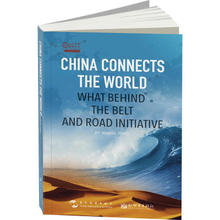 China Connects the World What Behind Belt And Road Initiative Language English knowledge is priceless and no border-331