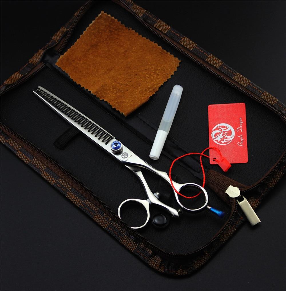 7 5 inch Purple Dragon Pet Grooming Shark Thinning Scissors Swivel Thumb Professional Japan Dog Hair