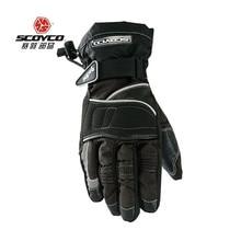 Новый бренд Scoyco MC15 Мотоцикл Перчатки Зима Теплая Водонепроницаемый Ветрозащитный Спорт Гонки перчатки Мото Защитное Снаряжение